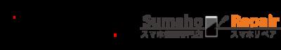 加古川・姫路・明石でXperia・Galaxy・スマホ修理はスマフォドクター・アンドロイド加古川店